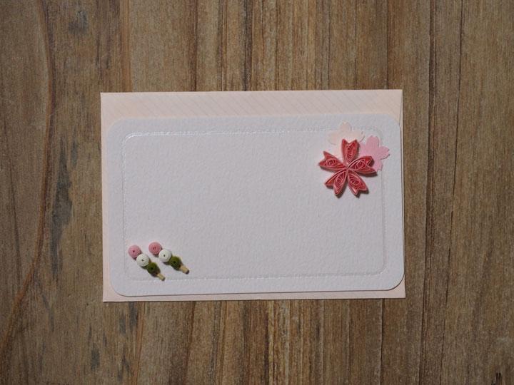 画像1: メッセージカード (1)